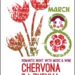 Central European Events in Portland, Oregon, in March 2013